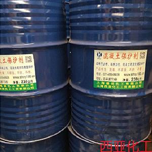 混凝土保护剂的施工程序